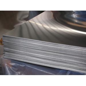 Алюминиевый лист 1,0х1500х3000 мм АМЦм