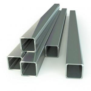 Алюминиевый бокс 50х50х4,0 мм Ад31т1