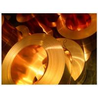 Лента бронзовая 0,6х200 мм БрБ2 х/к
