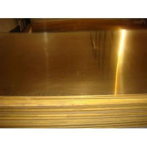 Лист латунный 1х600х1500 мм ЛС59-1 х/к, мягкий