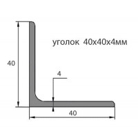Уголок стальной 40х40х5